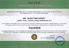 сертификат fujifilm